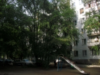 Samara, Novo-Vokzalnaya st, house 132. Apartment house