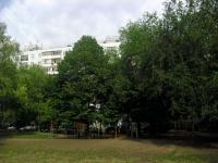 Samara, Novo-Vokzalnaya st, house 144. Apartment house
