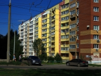 Samara, Novo-Vokzalnaya st, house 161. Apartment house