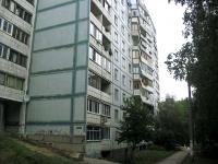 Самара, улица Ново-Вокзальная, дом 193. многоквартирный дом