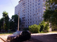 Samara, Novo-Vokzalnaya st, house 197. Apartment house