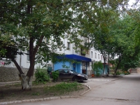 Samara, Novo-Vokzalnaya st, house 199. Apartment house