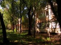 Самара, университет Московский городской педагогический университет, Самарский филиал, улица Ново-Вокзальная, дом 213
