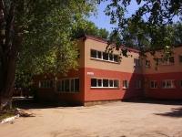 隔壁房屋: st. Novo-Vokzalnaya, 房屋 213. 大学 Московский городской педагогический университет, Самарский филиал