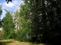 Самара, улица Ново-Вокзальная, дом 215. многоквартирный дом