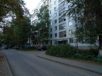 Samara, Novo-Vokzalnaya st, house 217. Apartment house