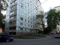 Samara, Novo-Vokzalnaya st, house 219. Apartment house