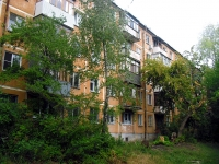 Samara, Novo-Vokzalnaya st, house 227. Apartment house