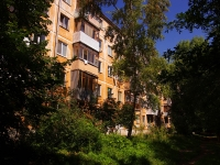 neighbour house: st. Novo-Vokzalnaya, house 227. Apartment house