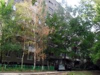 Samara, Novo-Vokzalnaya st, house 231. Apartment house