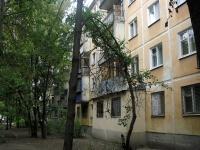 萨马拉市, Novo-Vokzalnaya st, 房屋 223. 公寓楼