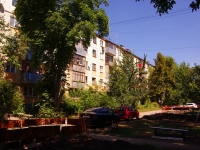 neighbour house: st. Novo-Vokzalnaya, house 223. Apartment house