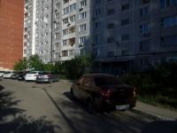 萨马拉市, Novo-Vokzalnaya st, 房屋 257А. 公寓楼