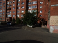 Samara, Novo-Vokzalnaya st, house 257Б. Apartment house