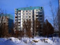 Самара, улица Ново-Вокзальная, дом 265. многоквартирный дом
