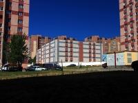 Samara, st Otvazhnaya, house 27/СТР. building under construction