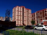 Samara, st Otvazhnaya, house 29. Apartment house