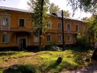 Самара, 2-й (Красная Глинка) квартал, дом 23. многоквартирный дом
