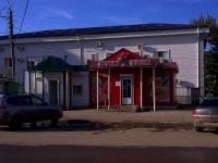Самара, 2-й (Красная Глинка) квартал, дом 21Б. магазин