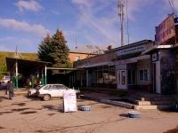 Samara,  2nd (Krasnaya Glinka), house 24. store