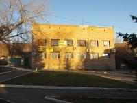 Samara,  3rd (Krasnaya Glinka), house 25. office building