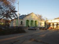 Samara,  3rd (Krasnaya Glinka), house 26А. Social and welfare services