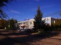 Samara,  3rd (Krasnaya Glinka), house 31. shopping center