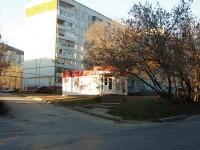 Самара, 4-й (Красная Глинка) квартал, дом 10А. магазин