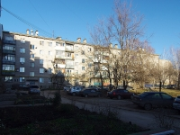 Samara, st Batayskaya, house 7. Apartment house