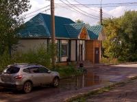 Самара, 1-й (Красная Глинка) квартал, дом 6А. магазин
