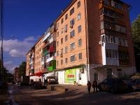 Samara,  1st (Krasnaya Glinka), house 8. Apartment house