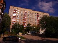 Samara,  1st (Krasnaya Glinka), house 9. Apartment house