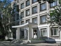 Samara, st Partizanskaya, house 60. technical school
