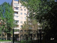 neighbour house: st. Partizanskaya, house 66А. Apartment house