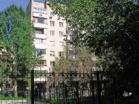Samara, st Partizanskaya, house 66А. Apartment house