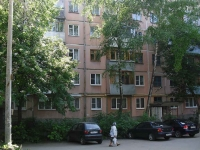 neighbour house: st. Partizanskaya, house 66. Apartment house