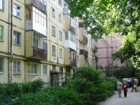 neighbour house: st. Partizanskaya, house 68. Apartment house