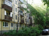 neighbour house: st. Partizanskaya, house 70. Apartment house