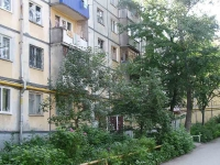 Samara, Partizanskaya st, house 72. Apartment house