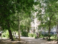 neighbour house: st. Partizanskaya, house 74. Apartment house