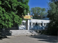 neighbour house: st. Partizanskaya, house 78А. school МОУ СОШ №94
