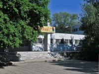 Samara, st Partizanskaya, house 78А. school