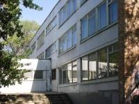 萨马拉市, 学校 МОУ СОШ №94, Partizanskaya st, 房屋 78А