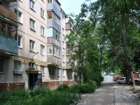 neighbour house: st. Partizanskaya, house 100. Apartment house