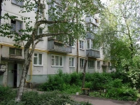 Samara, Partizanskaya st, house 108. Apartment house