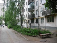 Samara, Partizanskaya st, house 124. Apartment house