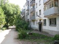 Самара, улица Партизанская, дом 126. многоквартирный дом