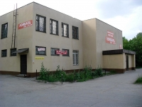 Самара, улица Партизанская, дом 130А. многофункциональное здание