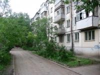 Самара, улица Партизанская, дом 134. многоквартирный дом