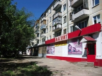 neighbour house: st. Partizanskaya, house 146. Apartment house with a store on the ground-floor